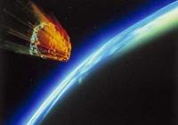 meteorit-ww1