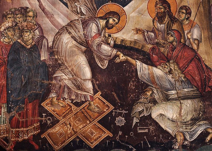 Coborârea la iad a Mântuitorului | Jurnalul de Drajna
